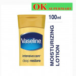【100ml】VASELINE Intensive Care Deep Restore