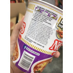 NISSIN Tom Yam Seafood Cup Noodles 75g 酸辣海鲜味杯面