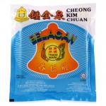 Belacan Cheong Kim Chuan 225g