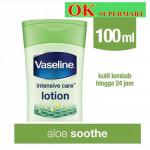 【100ml】VASELINE Intensive Care Aloe Soothe