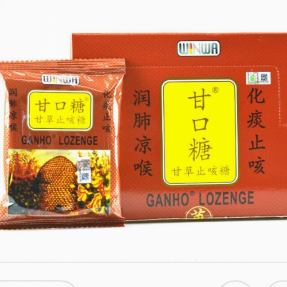 Winwa Ganho Lozenge 24's 甘口糖