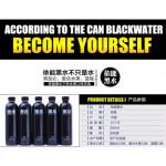 【特色网红食品】依能黑水 蓝莓味 / 杂果味 500ml Yi Neng Black Water Blueberry