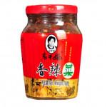 【188g】老干妈香辣菜 LaoGanMa Lao Gan Ma Xiang La Cai