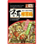 Yummy House Preserved Radish / Slice Mustard Tuber With Black Fungus / Sliced Mustard Tuber 70g x 3