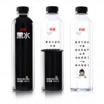 依能黑水 混合水果味 500ml Yi Neng Black Water