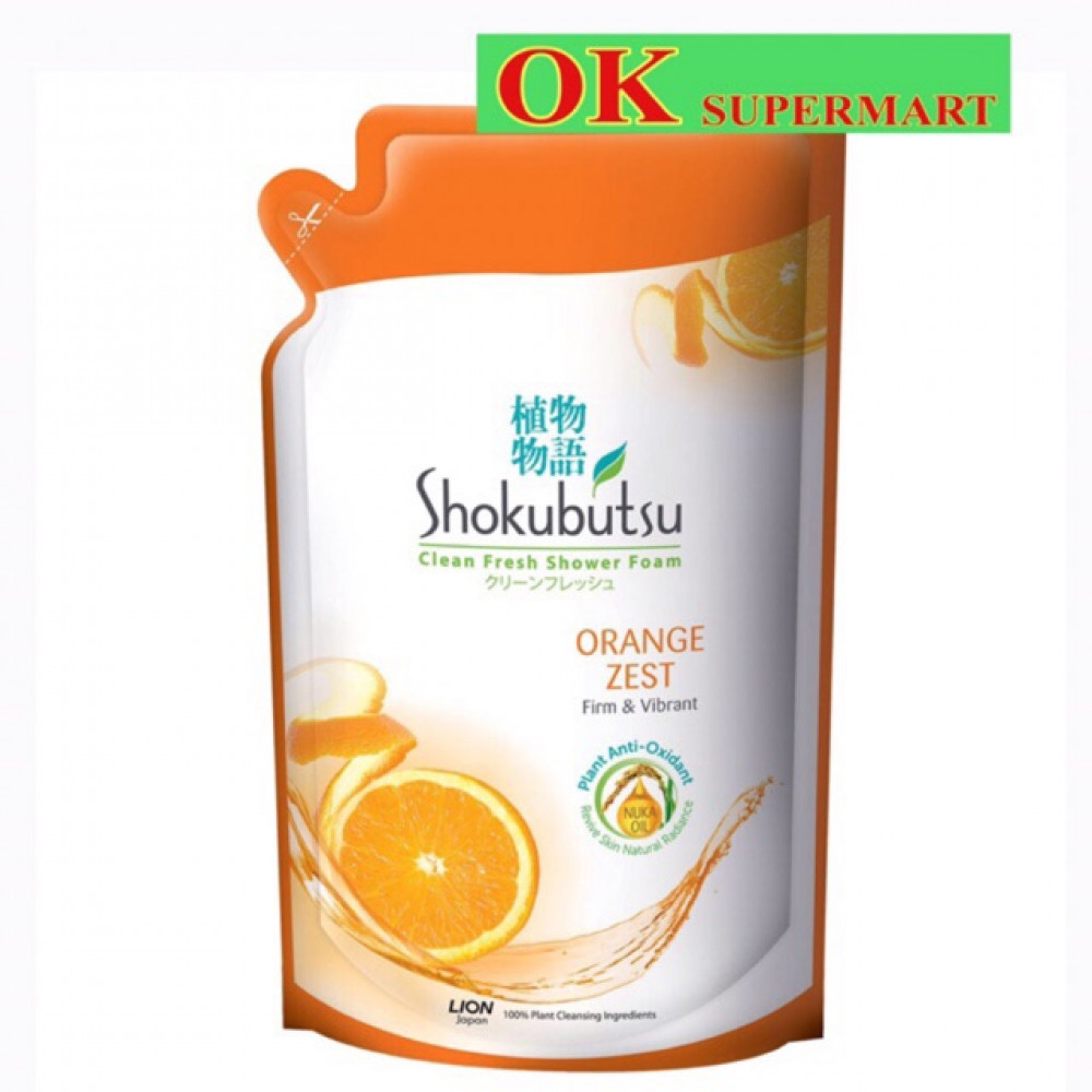 【550ml】Shokubutsu Body Wash
