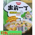 Nissin Signature Chicken Flavour Bowl Noodles 112g 出前一丁鸡汤味 碗面