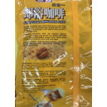 Aik Cheong Coffee Mix 3 In 1 20g x 20's