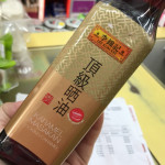 Lee Kum Kee Cooking Caramel 350ml 李锦记 顶级晒油