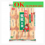 Bin Bin Rice Cracker 150g