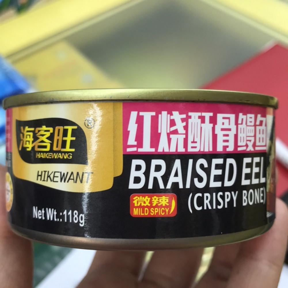 【鳗鱼】海客旺 红烧酥骨鳗鱼 Halal HikeWant Braised Eel (Crispy Bone) 118g