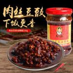 老干妈肉丝豆豉油辣椒 210g LaoGanMa Lao Gan Ma