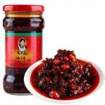 老干妈油辣椒 275g LaoGanMa Chilli In Oil Lao Gan Ma