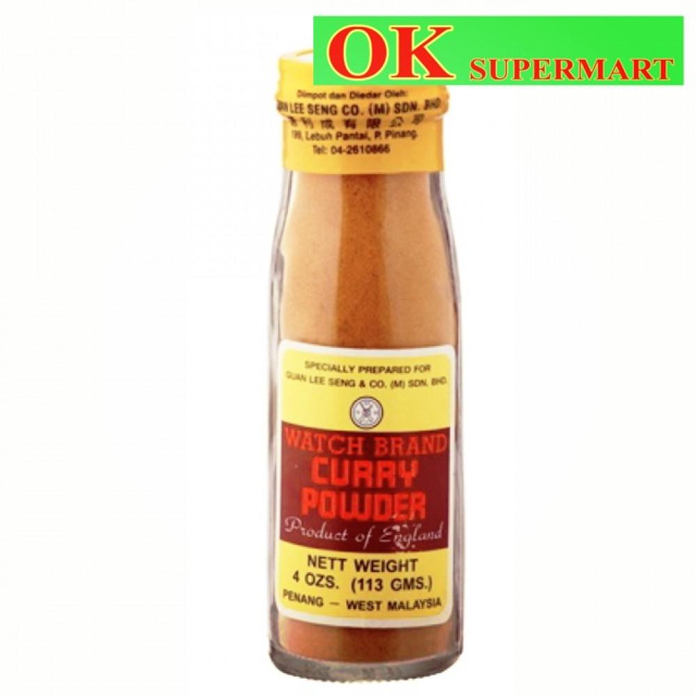 Watch Brand Curry Powder 113gm