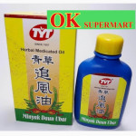 TYT Herbal Medicated Oil 50ml