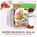 My Kuali Penang Famous White Curry Noodles 110gX4 MyKuali