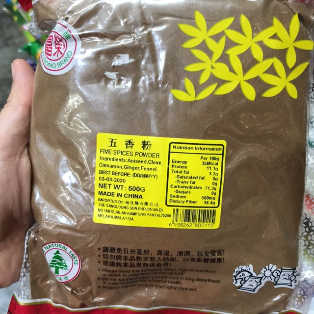 Fu Rong Brand Five Spices Powder 500g 五香粉