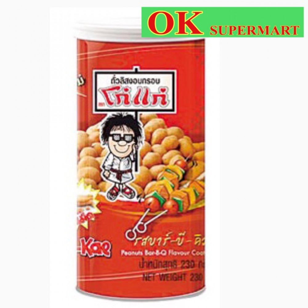 Koh Kae 230g-Peanuts Bar-B-Q Flavour