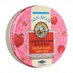 Nin Jiom Herbal Candy Apple Longan 60g
