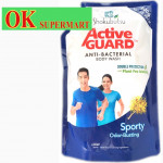 【800g】Active Guard Body Wash Refill