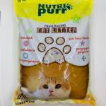 【5L】Nutri Purr Cat Litter / Pasir Kucing