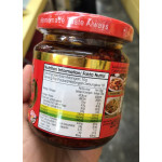 Heng's Crispy Cuttlefish Chilli 180g