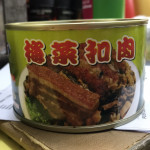 MeiNing Pork Sliced With Preserved Vegetable 397g
