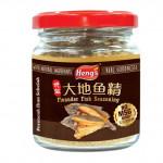 Heng's Flounder Fish Seasoning 100g