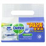 【3 X 10's】Dettol Hygiene Sensative Wet Wipes