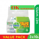 【3 X 10's】Dettol AntiBac Wet Wipes