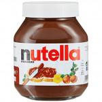 【200g】Nutella Hazelnut Chocolate Spread