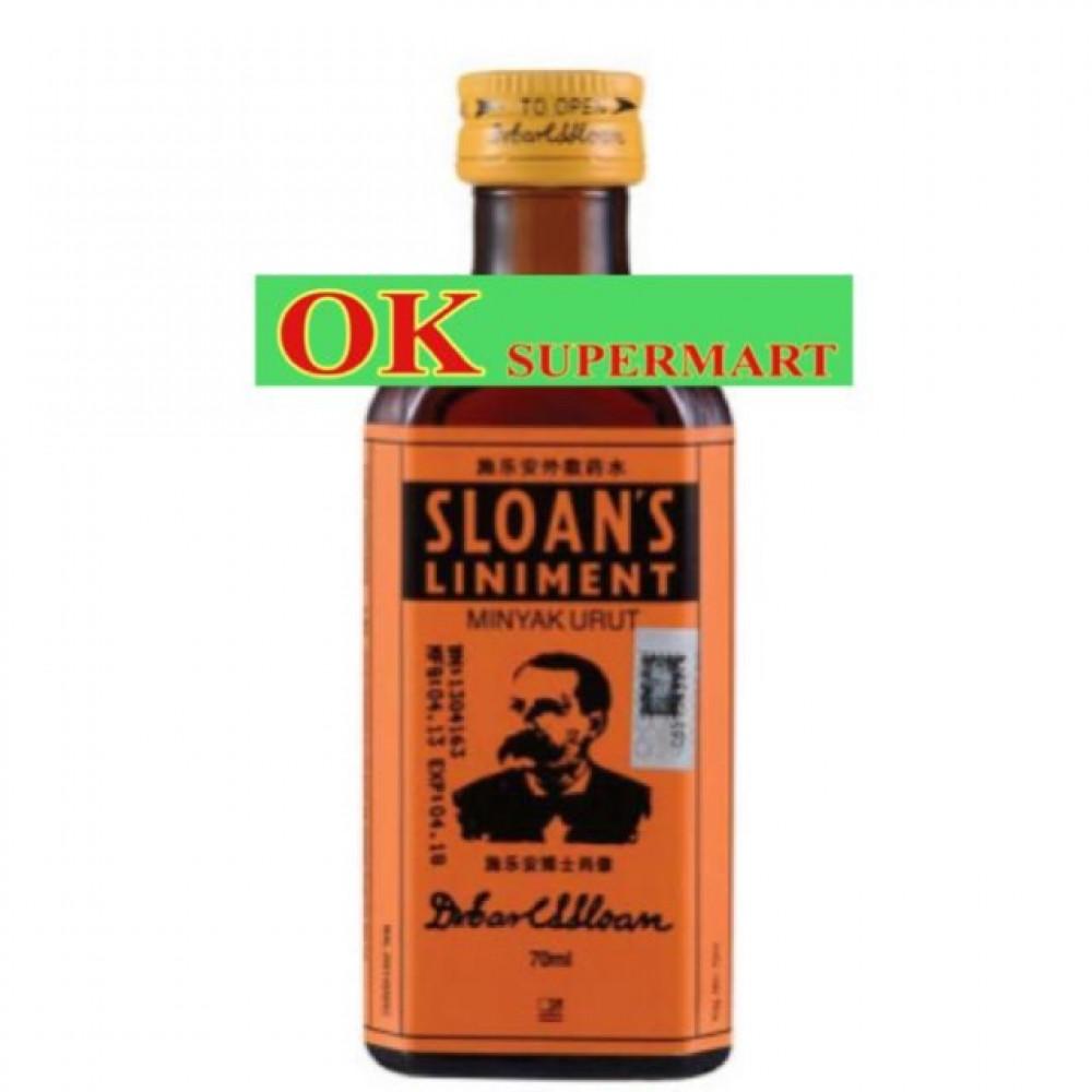 Sloan's Liniment Minyak Urut 70ml
