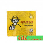 Cap Tan Ngan Lo Medicated Tea 10sachets