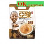 Ah Huat White Coffee