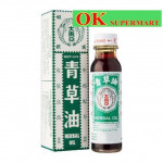 【28ml】Minyak Cap Udang Double Prawn Herbal Oil