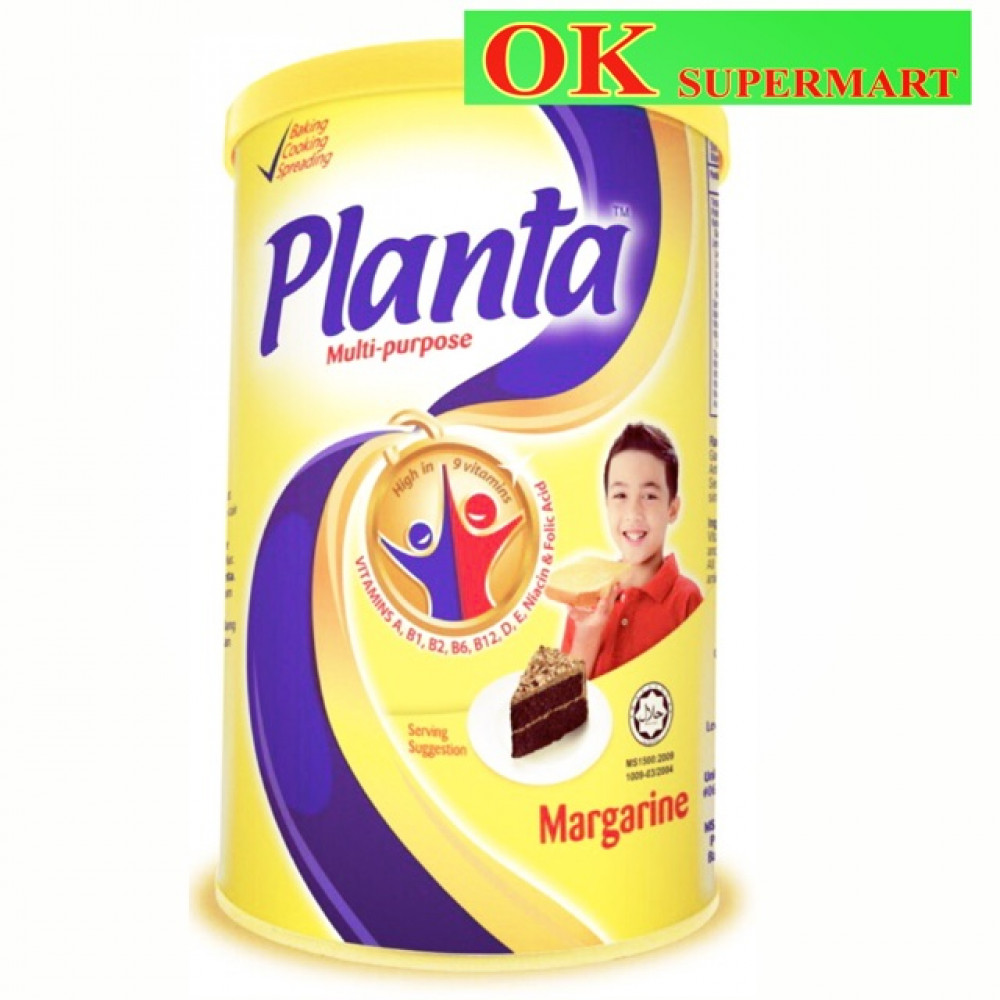 Planta 1kg Multi Purpose Margarine