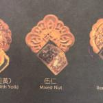 【Halal】伍仁 喜月堂月饼 CASAHANA Mixed Nut