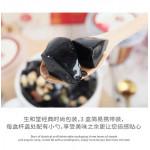 【特色网红食品】生和堂 【匠】 Sunity 龟苓膏 220g X 3 Gui Ling GAO