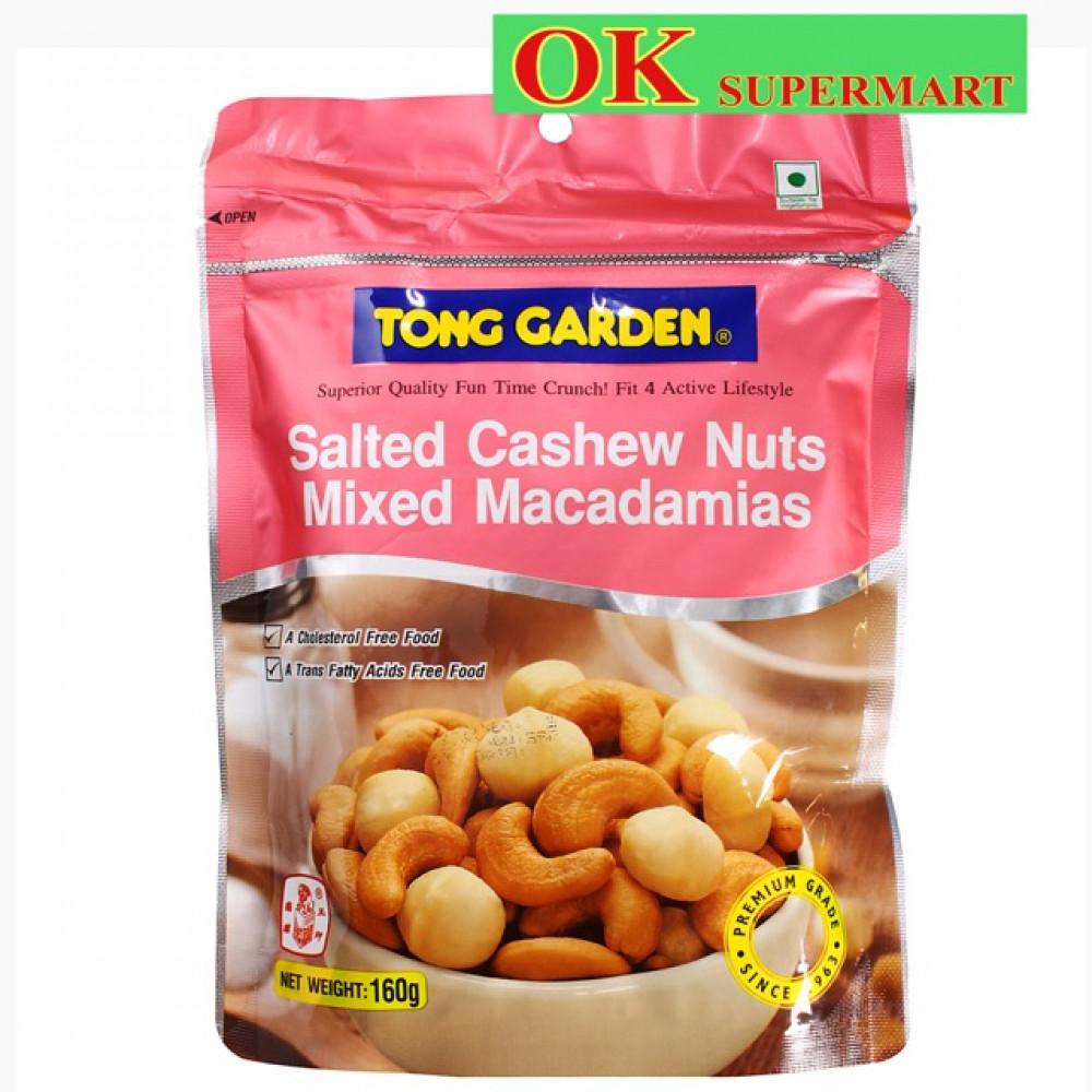 Tong Garden Salted Cashew Nuts Mixed Macadamias 140g