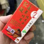 J.B. Chong Cao Chuan Bei Hua Tan Dan 4g 仁敏 虫草川贝 化痰丹