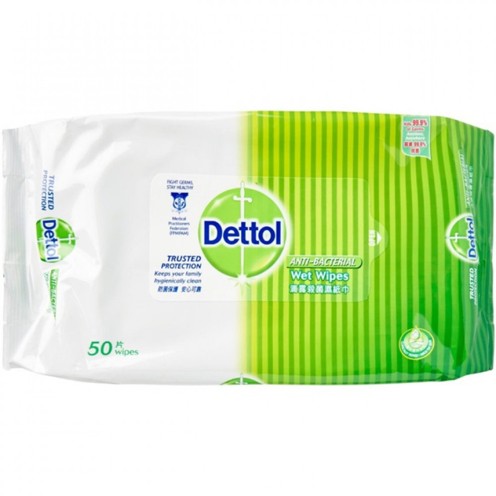 【50's】Dettol AntiBac Wet Wipes