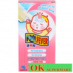 【2's X 6】KOOL FEVER For Babies