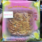 【Non Halal】Lum Tuck Loy Moon Cake 185g 夺标金腿 Assorted Fruits & Nuts With Ham