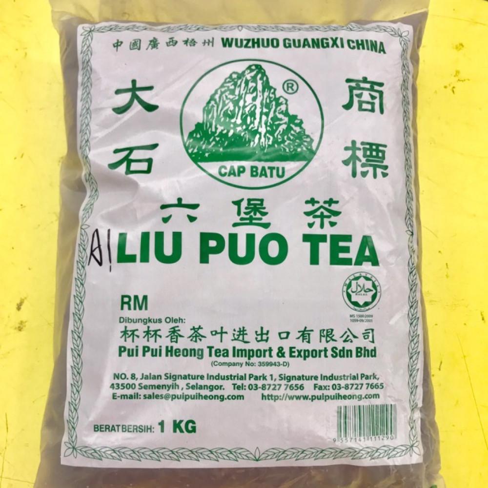 Liu Puo Tea 1kg 大石 六堡茶