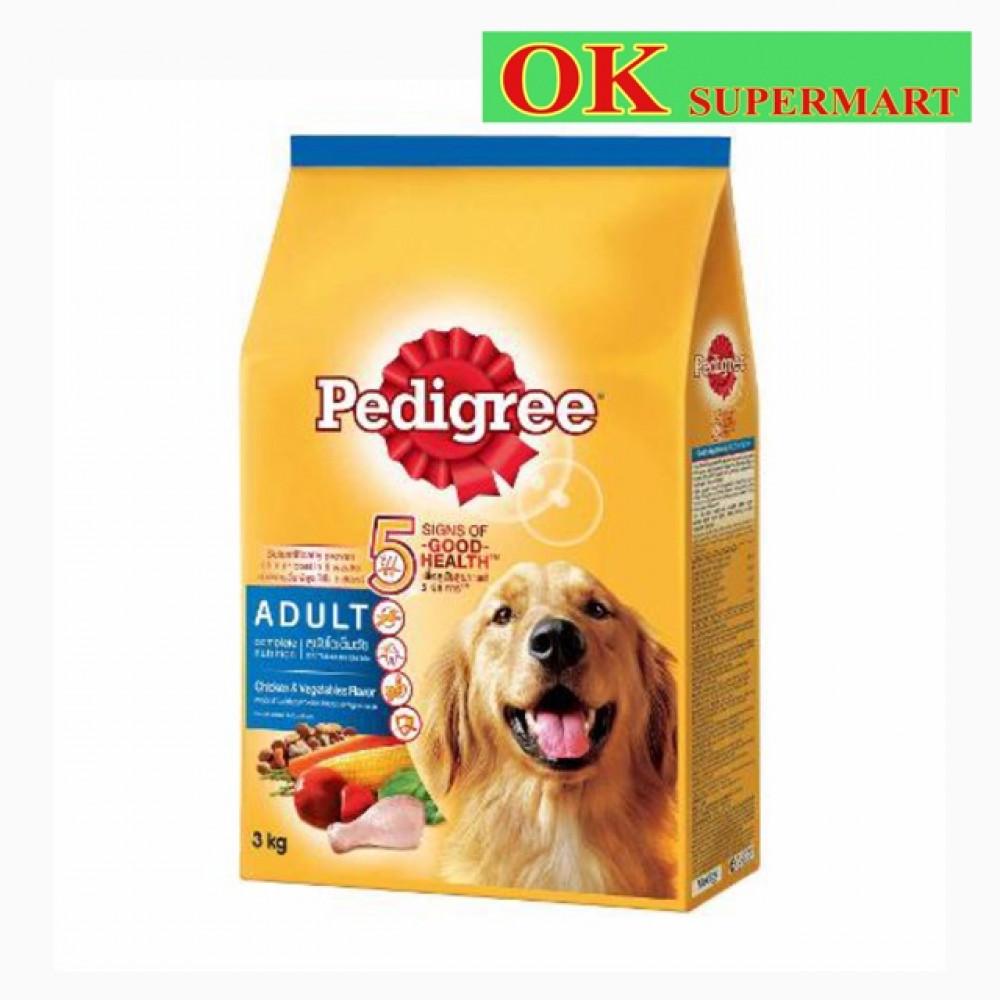 Pedigree Chicken & Vegetables 3kg Dog Food
