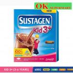 SUSTAGEN Kid 3+ 600g