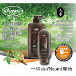 O'Naomi Ginseng Shampoo 600ml 黎噢美 人参蜂皇浆 洗发露