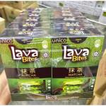 【12 X 50g】【Halal】LAVA BITES Cookies