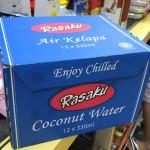 【12 x 330ml】Rasaku Coconut Water Air Kelapa