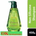 【450g】Lux Luminique Relax And Smooth Non-Silicone Shampoo
